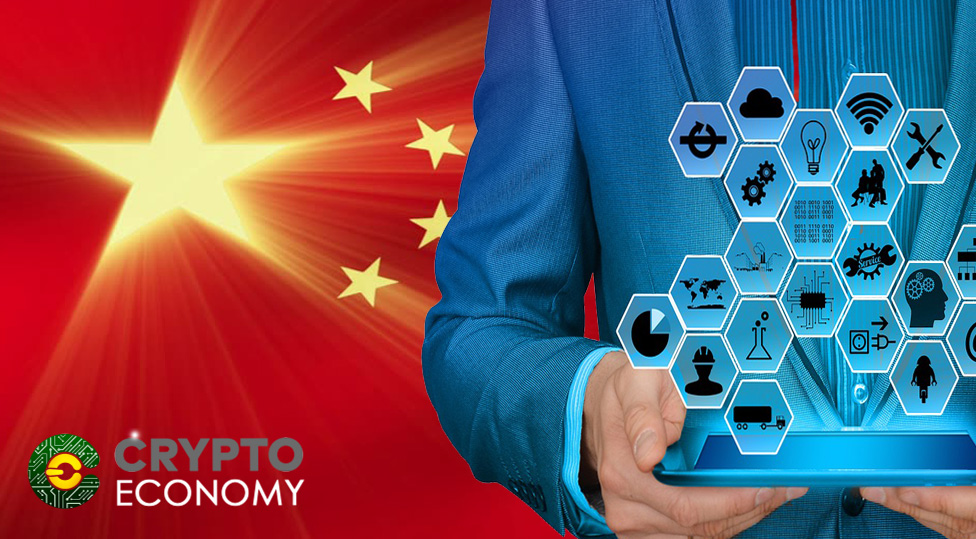 The Chinese government presses to achieve results in blockchain development