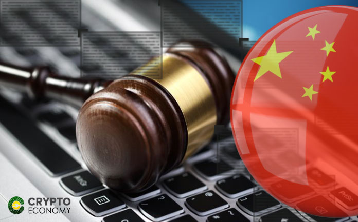 China's Supreme Court admits blockchain-derived evidences