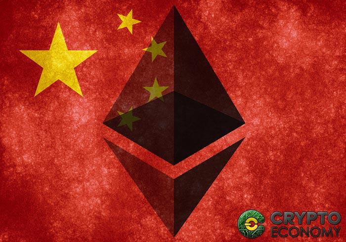 china y ethereum