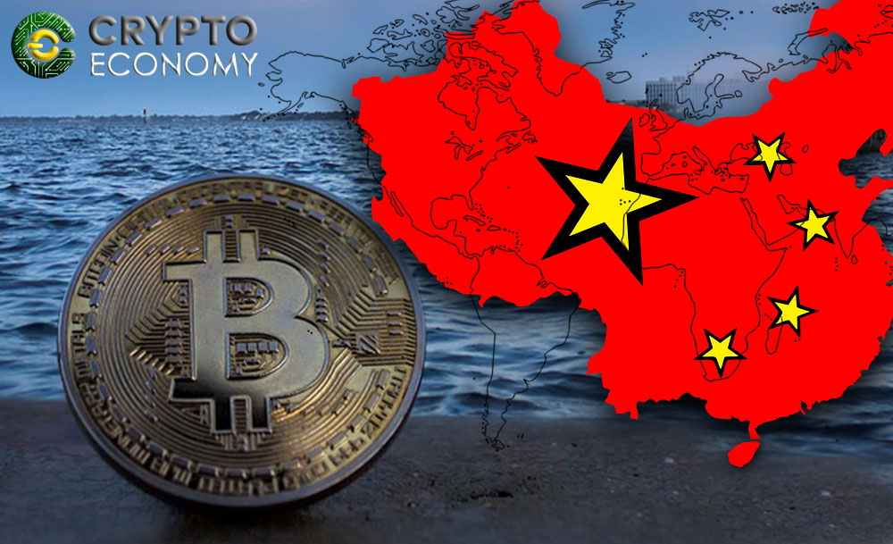 China launches official cryptocurrency index amid strict prohibitions