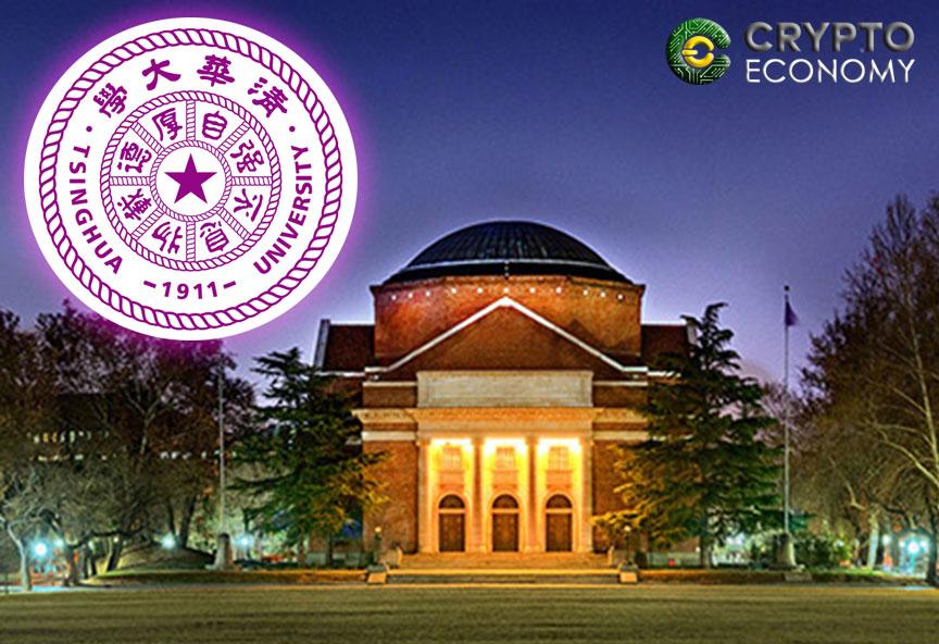 Tsinghua University in China pioneer empowering education with blockchain
