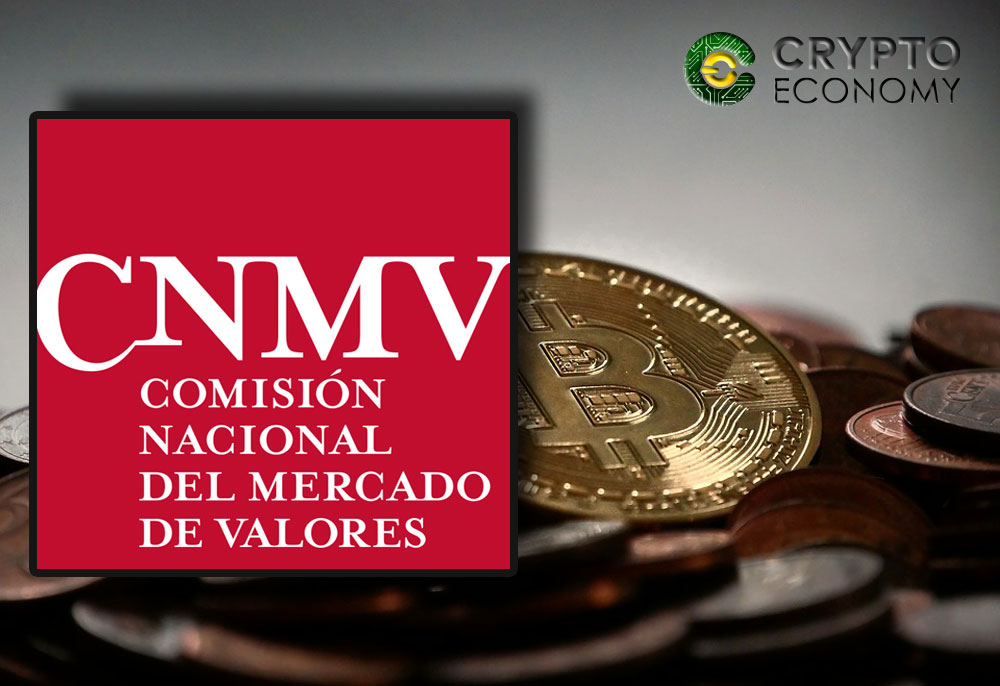 Spanish CNMV requires that ICOs be supervised