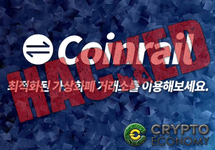Coinrail his hacked announces