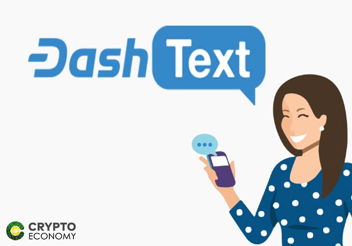 dash text