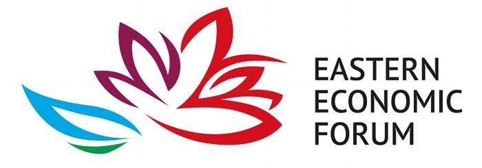 Eastern Economic Forum 2018