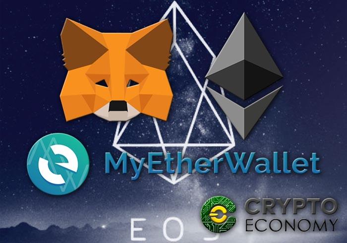 ethereum wallet eos swap