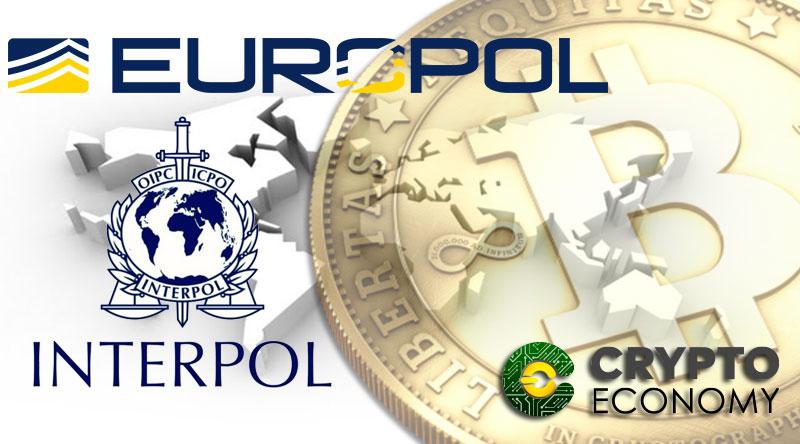 europol bitcoin