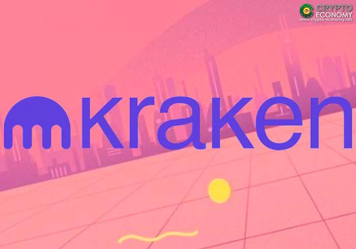 kraken exchange futures