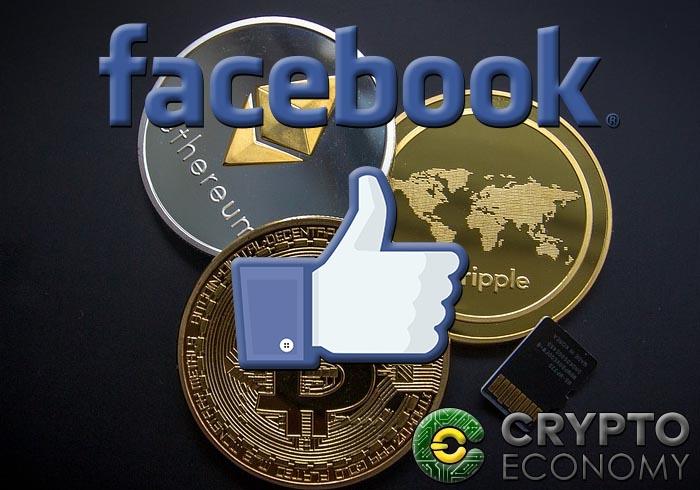 Facebook removes prohibition cryptocurrencies