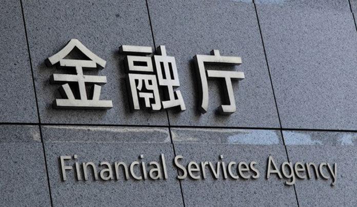 Financial Service Agency (FSA)