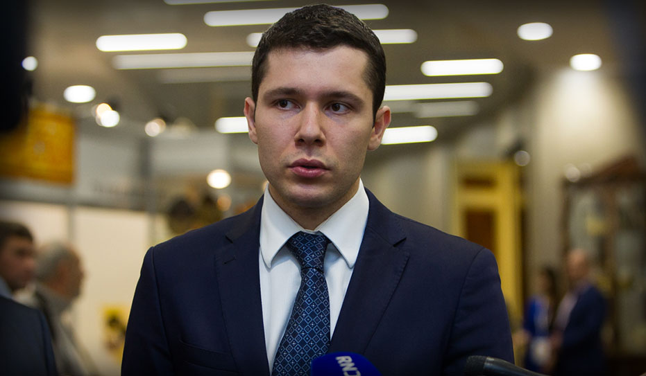 Anton Alihanov cryptomining