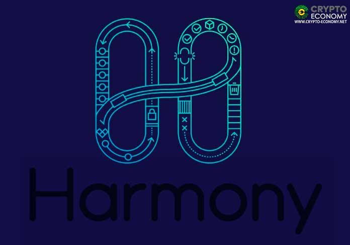 binance add harmony one