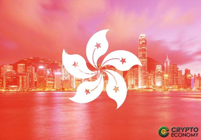 hong kong cryptocurrenies regulation
