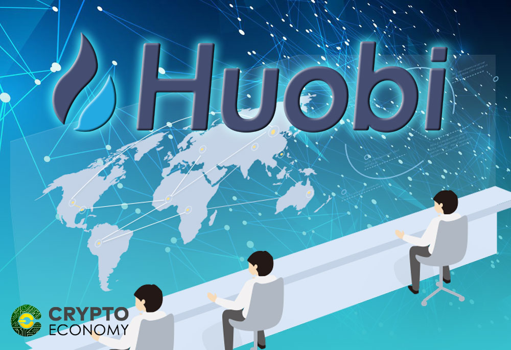 Huobi will finance its own Blockchain