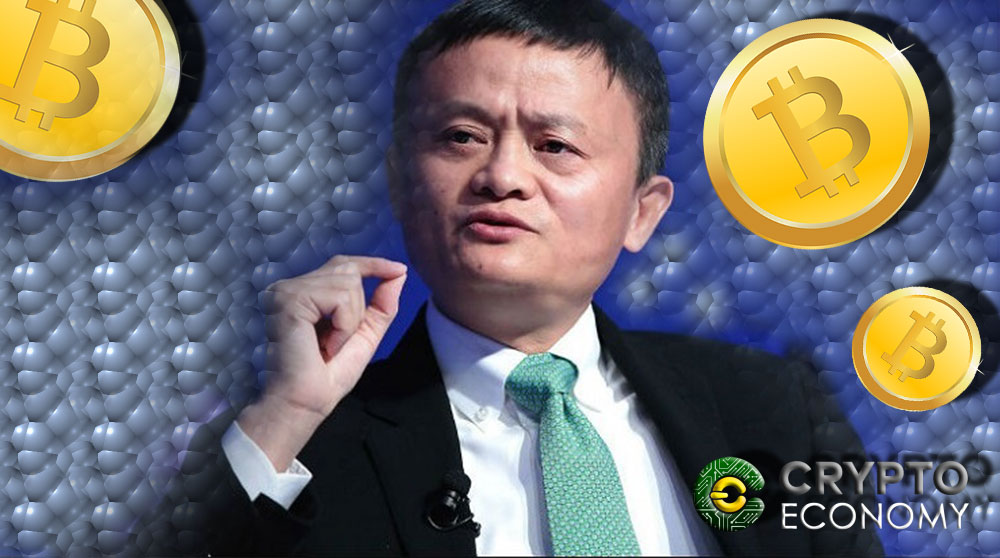 Jack Ma, founder of Alibaba: Bitcoin is a bubble, Blockchain is not