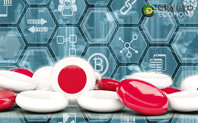 Japanese Prime Minister Appoint Pro Blockchain Minister