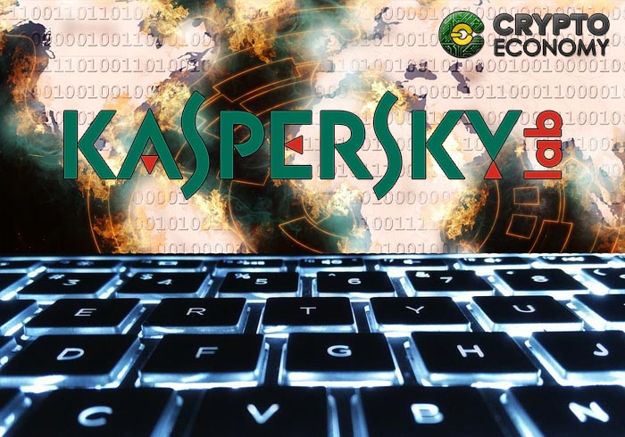 kaspersky lab detects cryptocurrency malware