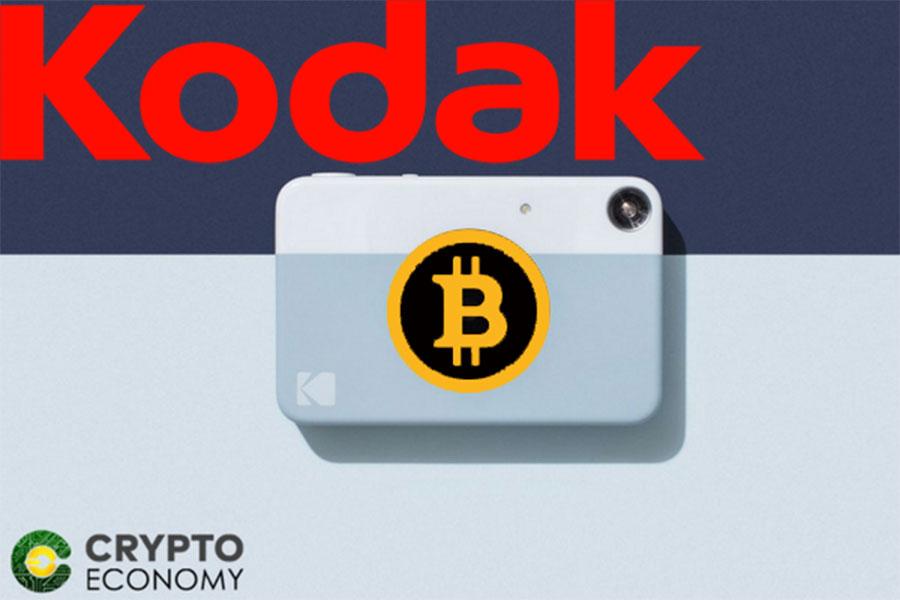 kodak coin