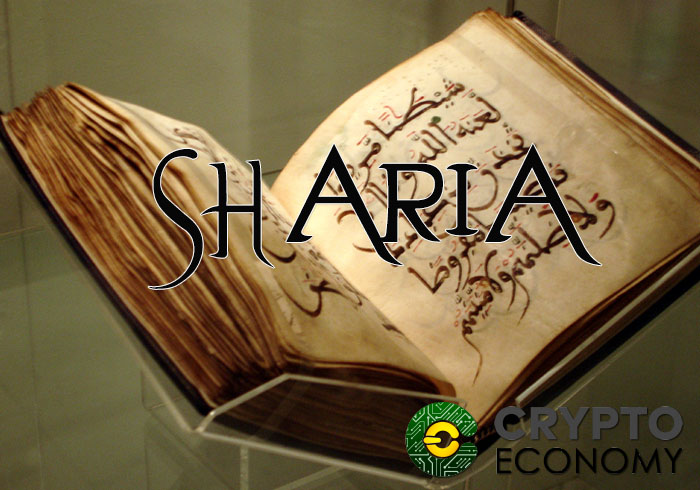 sharia law and bitcoin