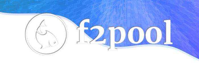 f2pool logo mining