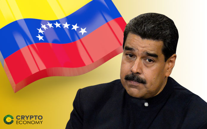 Venezuelan government officialized the use of Petro