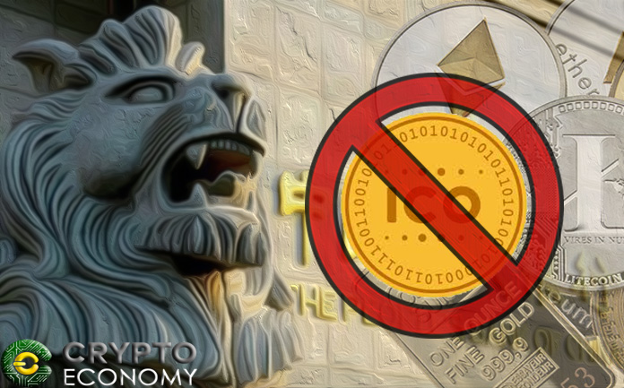 campaign against initial coin offerings in China