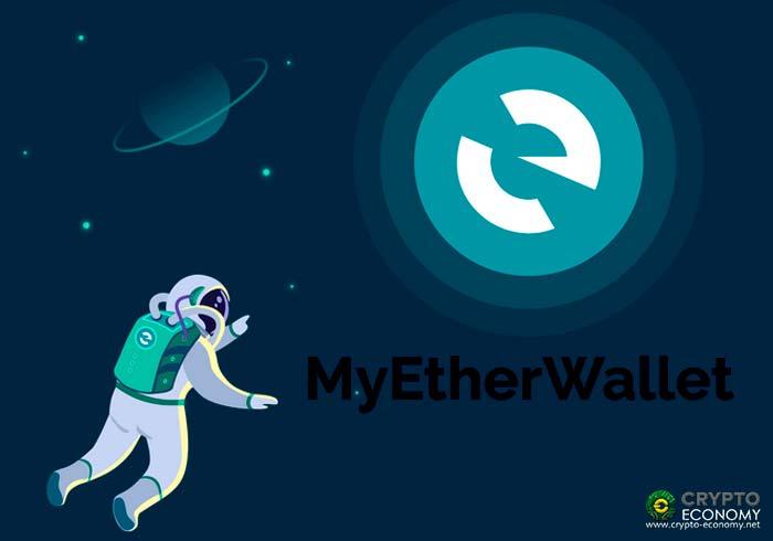 myetherwallet ETHVM