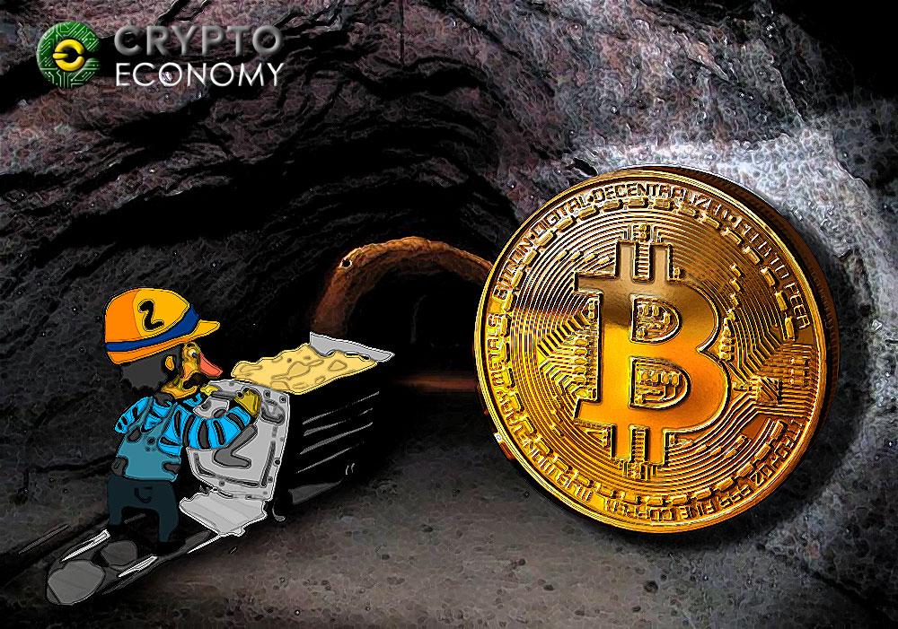 Bitcoin mining incentives