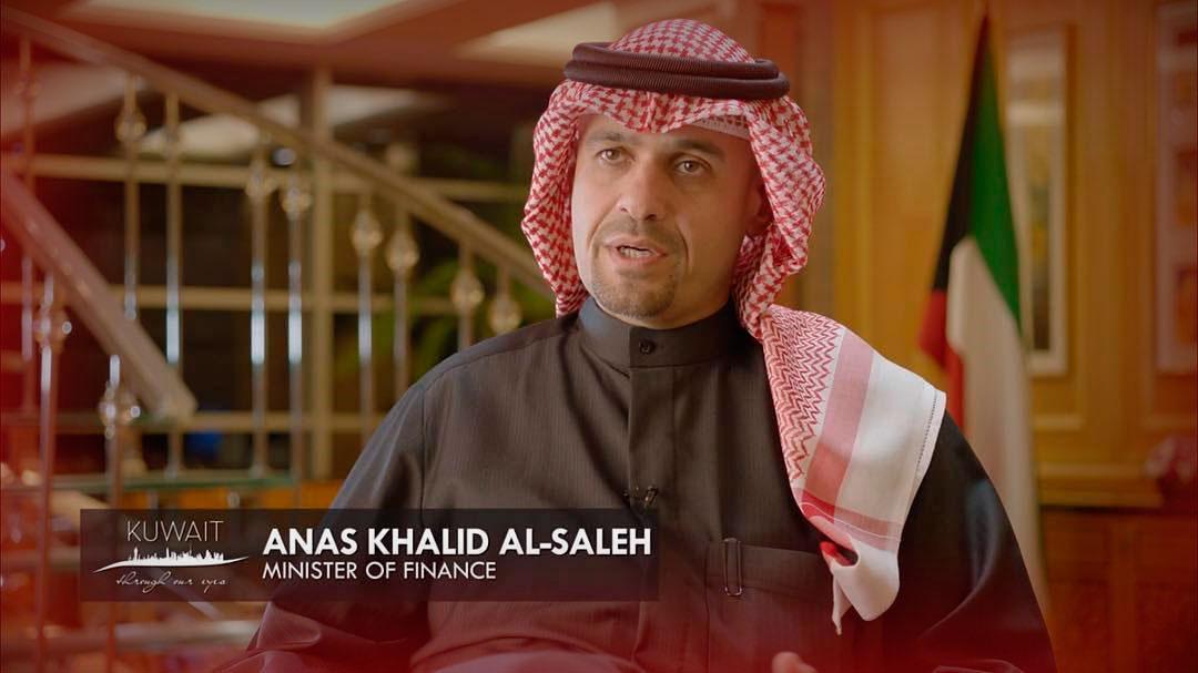 Kuwait Ministery of Finances