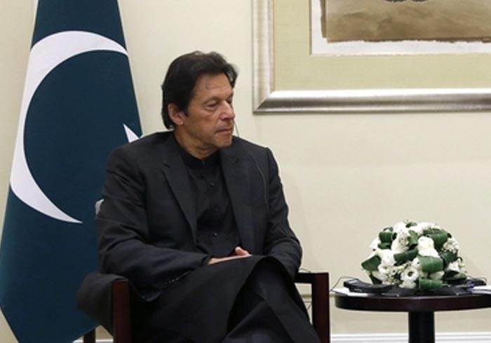 ministro pakistan blockchain