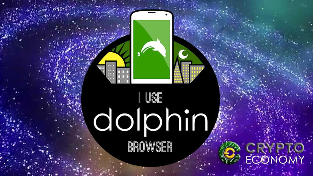 Nebulas Dolphin browser