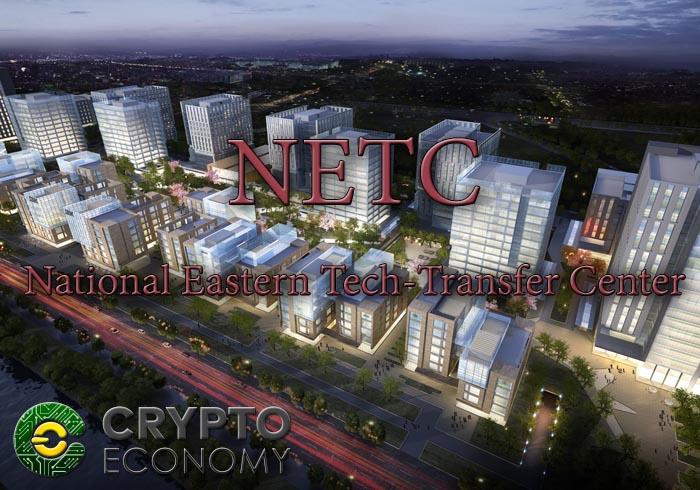 national eastern tech transfer center