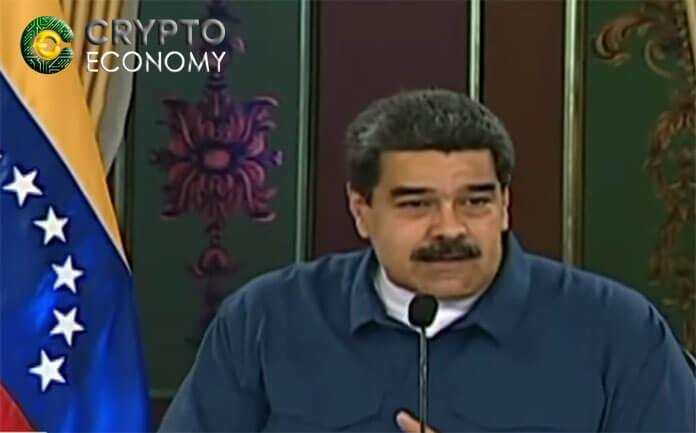 Venezuela: the minimum wage equals half Petro