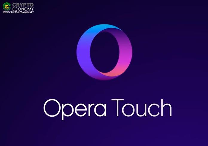 opera touch crypto