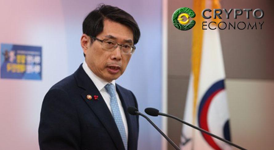 minister Park San