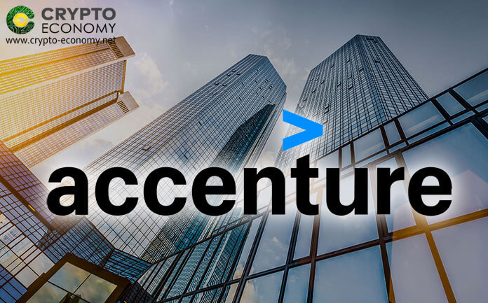 Accenture Files for Patent for Two of Its Blockchain Based Solutions