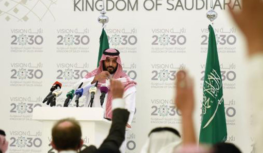 Crown Prince of Saudi Arabia, Mohammad Bin Salman