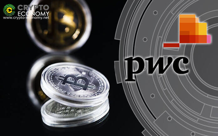 Accounting Firm PwC Launches Software Tool to Audit Cryptocurrency Transactions