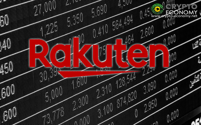 exchange rakuten