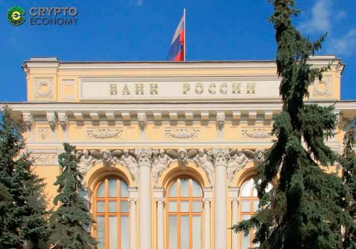 bank russia ico blockchain