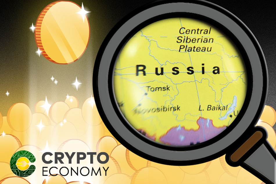 Rusia Court criptocurrencies