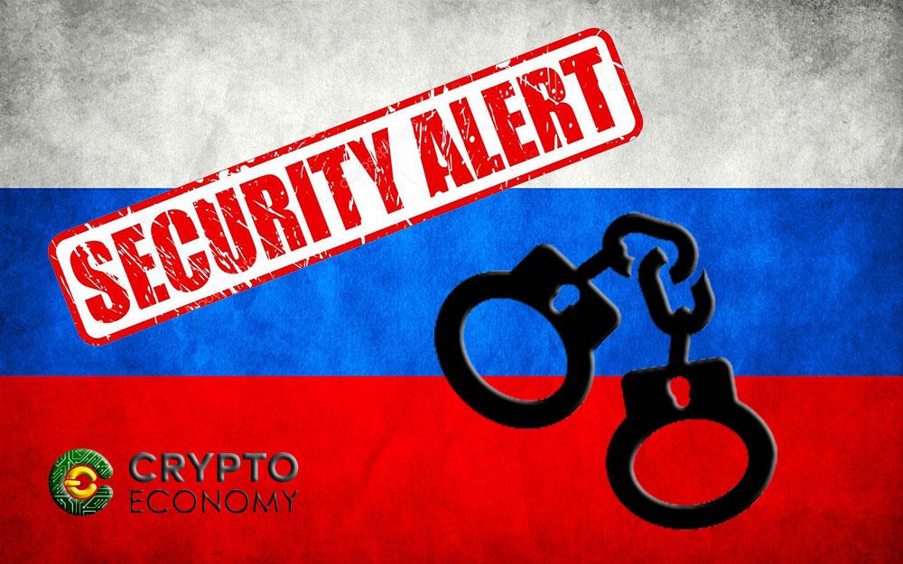 Alerta rusa