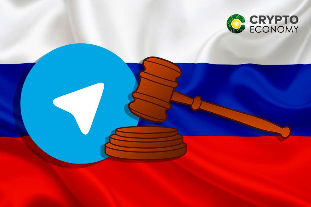 Telegram can face blockade by telecommunications companies