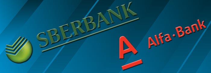 sberbank y alfa bank investment in cryptocurrencies