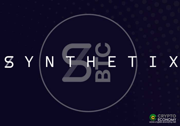 synthetic bitcoin