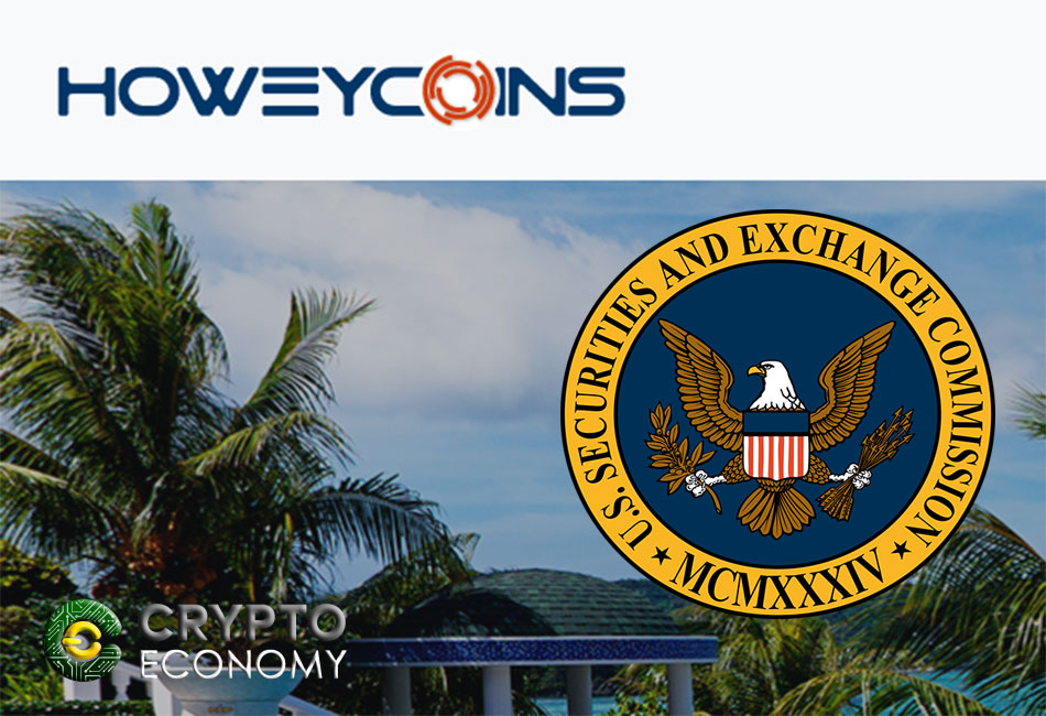 SEC launches a website as an example of false ICO