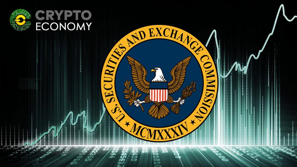 SEC designates a high level official for the cryptocurrencies