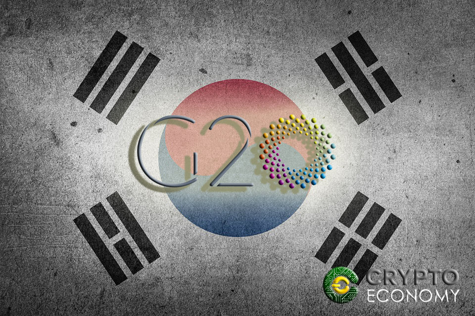 South Korea will adapt to the parameters of the G-20 to regulate cryptocurrencies