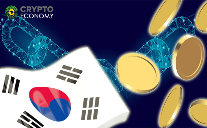 South Korea will not change its mind about ICOs