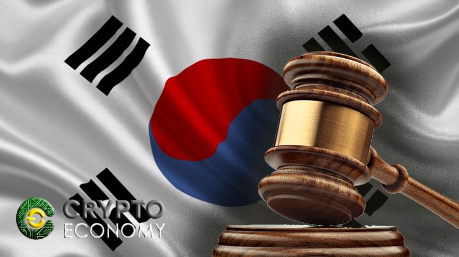 reglas corea del sur